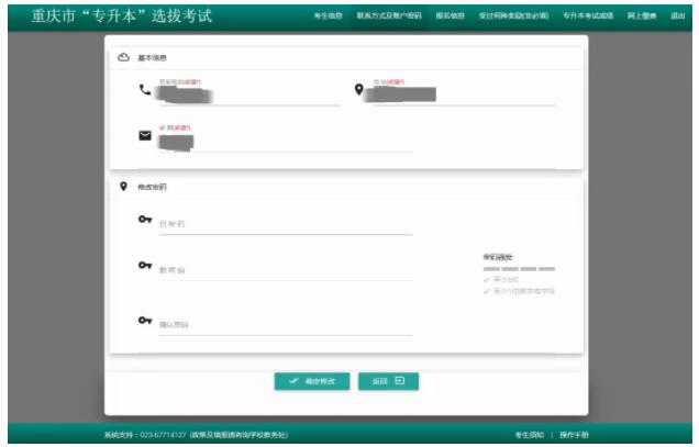 澳门新葡亰官网app